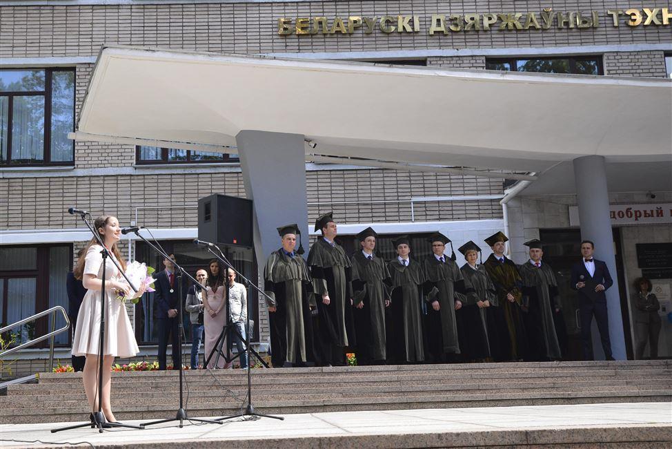 Торжественная церемония вручения дипломов выпускникам 2017 года (+ видео)